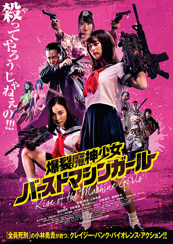 Sinopsis Film Rise of the Machine Girls (2019)