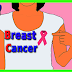 How To Know If You Have Breast Cancer ?