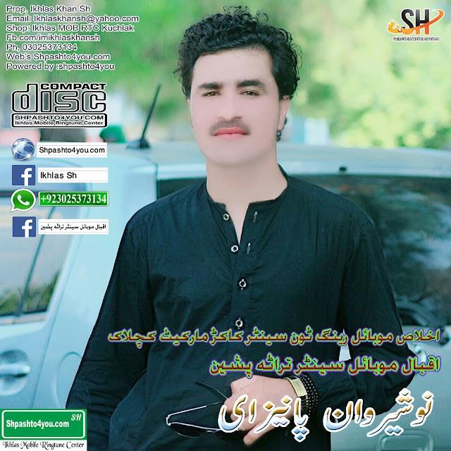 Noshirvan Panezai New Pashto Mp3 Kakari Best Tappy 2019 Oct 23