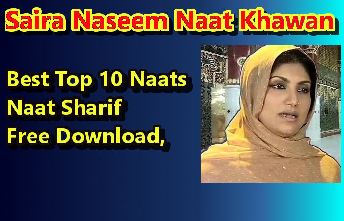 Naat Download,  Best Top 10 Naats [Naat Khawan Saira Naseem]