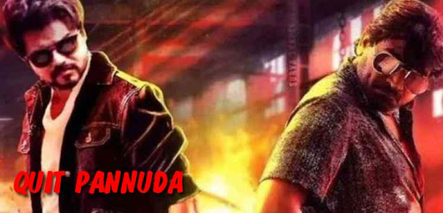 Quit Pannuda Lyrics - Master