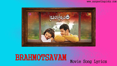 brahmotsavam-telugu-movie-songs-lyrics