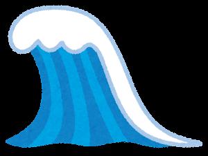 いろいろな波のイラスト3
