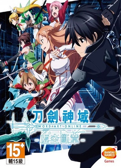 โหลดเกมส์ Sword Art Online: Hollow Fragment