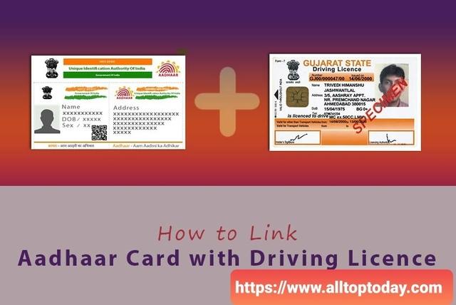 Driving Licence Aadhar Link