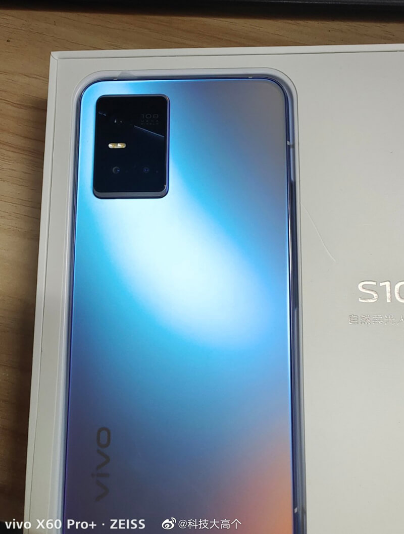 has revealed some details about the upcoming vivo S Leak of vivo S10 with 108MP camera and Dimensity 1100 chipset spotted