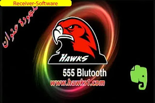 Hawks 555 Bluetooth 1506tv G Share Plus V2 Classico Pro Option