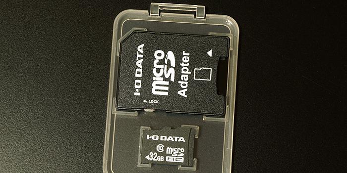 I-O DATA microSDHCカード 32GB「EX-MSDC10/32G」をレビュー