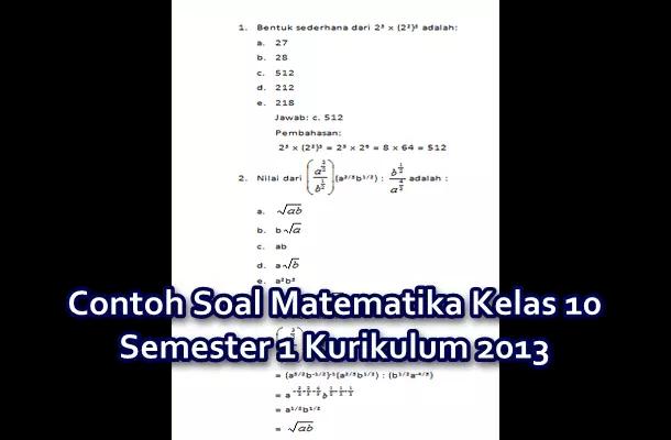 Contoh Soal Matematika Kelas 10 Semester 1 Kurikulum 2013