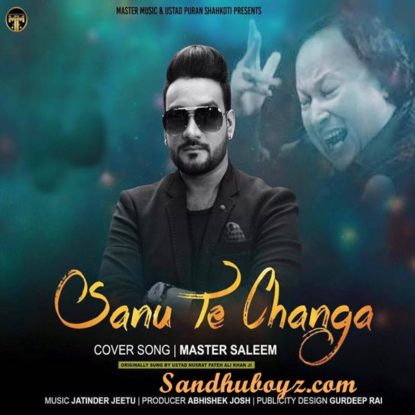 No Need Full Punjabi Mp3 Song Download: Free Punjabi Mp3 Songs: Download Latest Punjabi Song Sanu