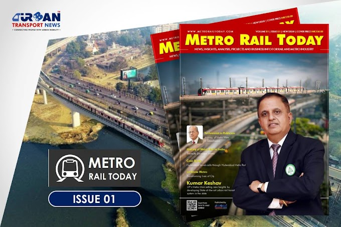 Metro Rail Today ready for the future – with a long development history in the past