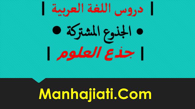Manhajiati.com