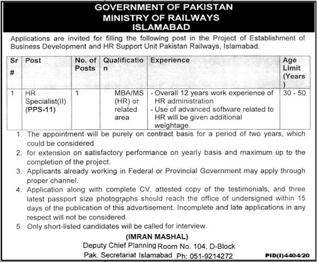 Ministry of Railways Job 2021 For HR Specialist in Islamabad