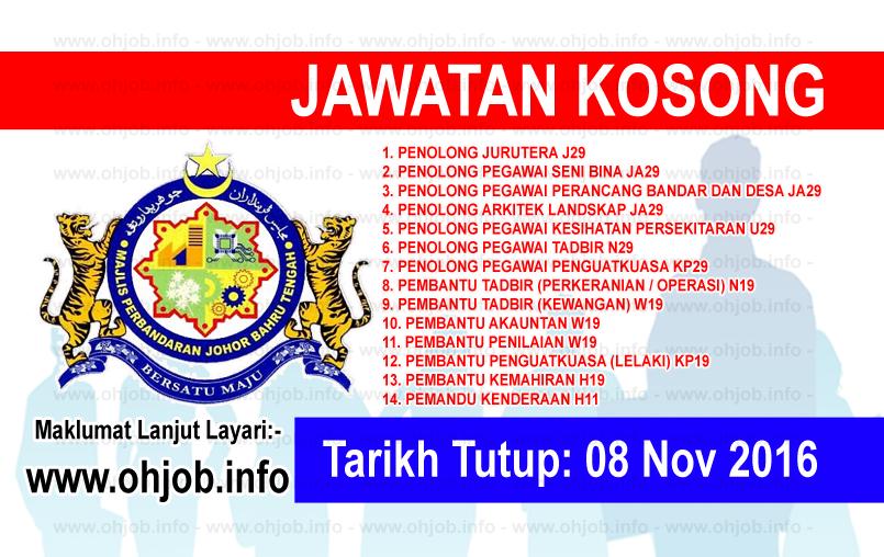 Jawatan Kerja Kosong Majlis Perbandaran Johor Bahru Tengah (MPJBT) logo www.ohjob.info november 2016