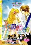 ขายการ์ตูนออนไลน์ การ์ตูน Romance เล่ม 135