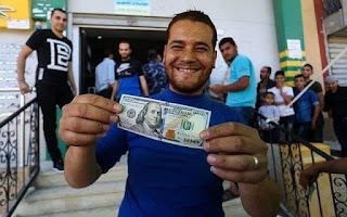 الرابط الجديد 100 دولار : شهر 10 / 2019 اسماء المستفيدين من المنحة الأميرية القطرية