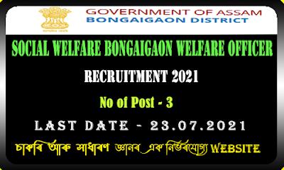 Social Welfare Bongaigaon Recruitment for Officer and Coordinator Vacancy