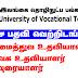 Vacancies in University College