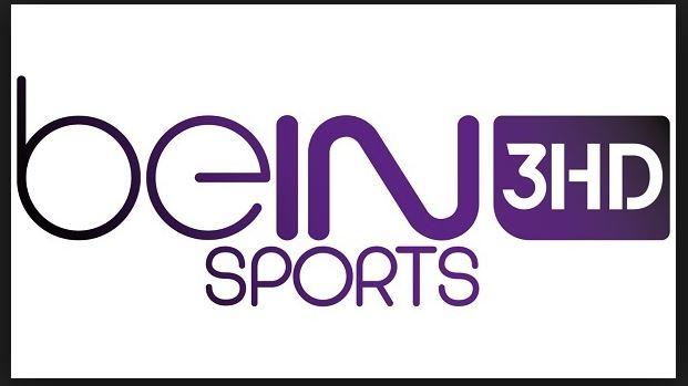 مشاهدة قناة بين ماكس 3 بث مباشر  bein sports max 3