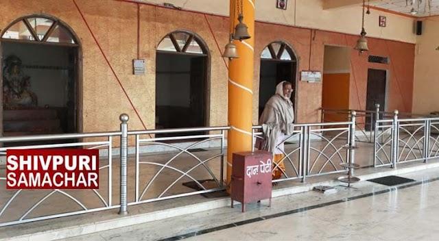 सिंहनिवास में हनुमान मंदिर से चांदी का छत्र चोरी | Shivpuri News