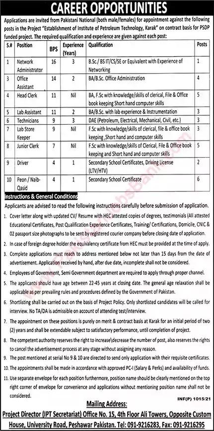 Latest Jobs in Pakistan Institute of Petroleum Technology Karak Jobs 2021