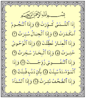 Bacaan Surat At-Takwir Arab Latin dan Terjemah