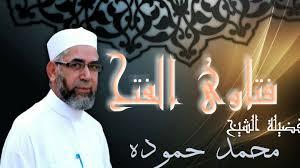 تردد قناة الفتح - Alfath TV frequency