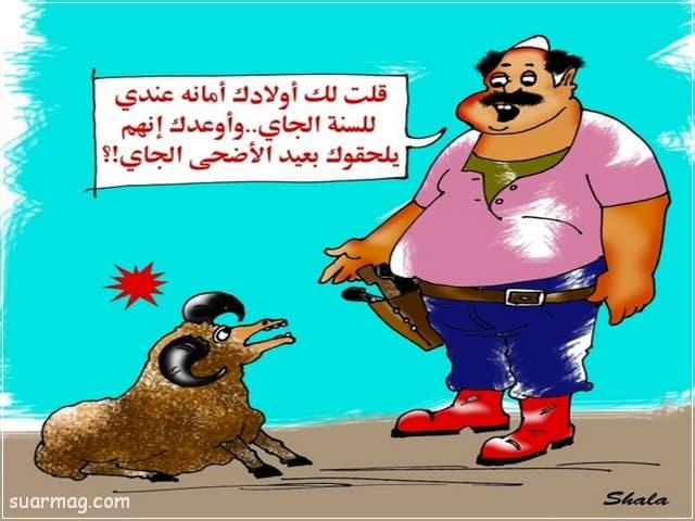 بوستات عيد الاضحى 10 | Eid Al-Adha Posts 10