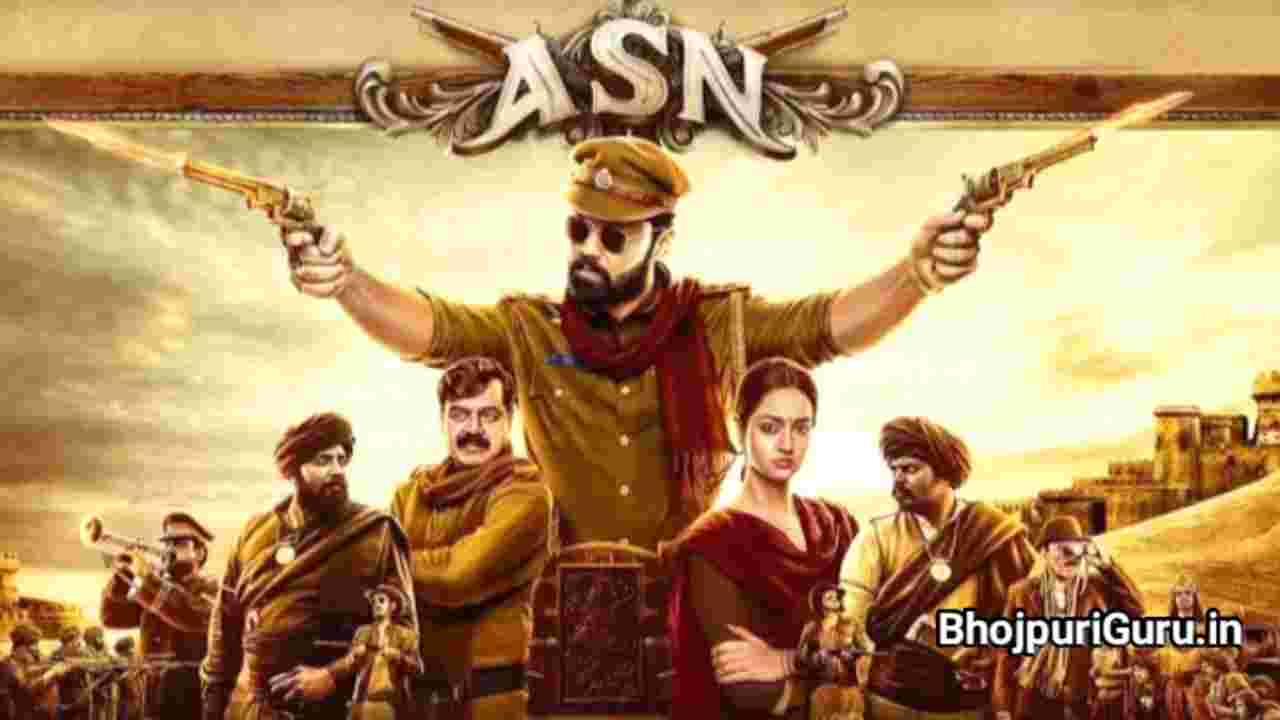 Adventure oF Srimannarayana Hindi Dubbed Release Date
