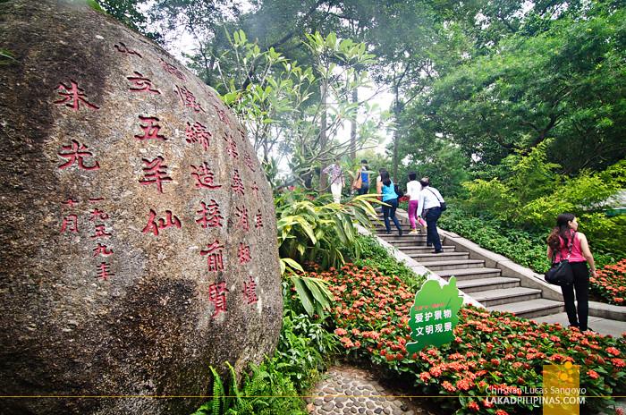 Yuexiu Park Guangzhou China