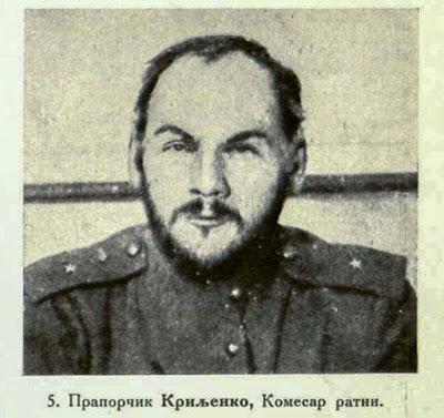 Praporcik Kriljenko, War Commissioner