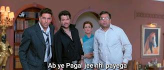 Ab ye pagal jee nahi payega, Anil Kapoor as Majnu Bhai | Best welcome movie meme templates & dialogue