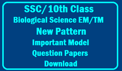 SSC/10th Class Biological Science Public Examinations Previous Question Papers English and Telugu Medium Download /2019/12/SSC-10th-Class-Biological-Science-Public-Examinations-Previous-Question-Papers-English-and-Telugu-Medium-Download.html