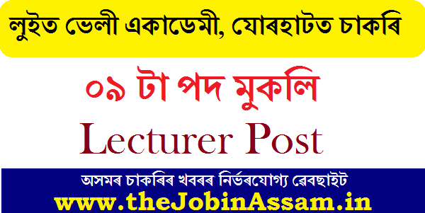 Luit Valley Academy, Jorhat Recruitment 2020