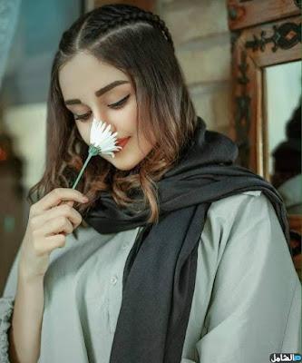 صور بنت تشم الورد
