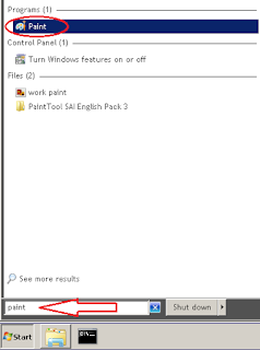 Tutorial mengambil gambar di layar laptop atau komputer dengan mudah / cara screenshoot di laptop / komputer dengan cepa