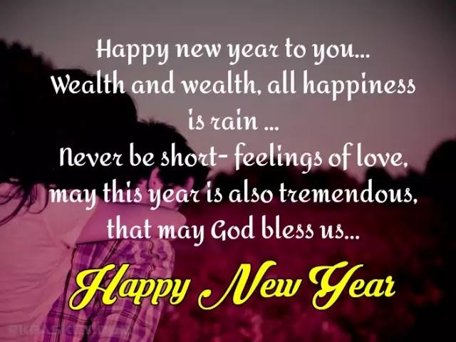 Happy New Year Love Massage | Romantic New Year Wishes for Boyfriend Girlfriend |
