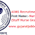 AIIMS Recruitment 2018 – Apply Online for 1126 Staff Nurse Posts