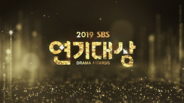 Download Reality Show Korea SBS Drama Awards 2019 Subtitle Indonesia