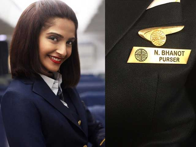 neerja movie ticket online