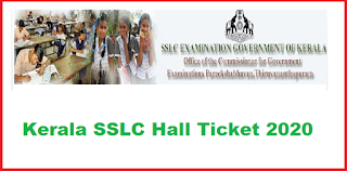 SSLC Kerala Hall Ticket 2020 Download