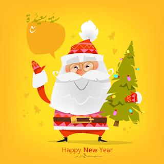 اكتب اسمك على بابا نويل 2020