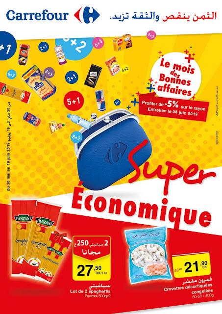 catalogue carrefour maroc juin 2019
