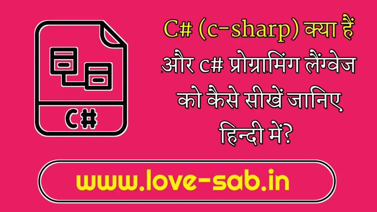 What is c#(c-sharp) ? introduction to c# in hindi?, C# in hindi