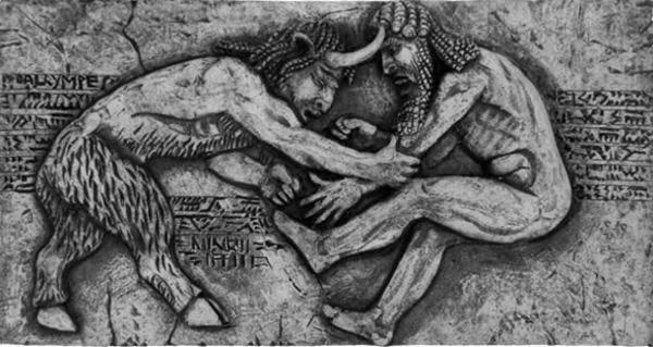 epos Gilgames, Banteng Surgawi