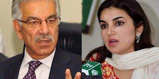Khawaja Asif 'made Rs120 million transactions to Kashmala Tariq' NAB probe takes new turn