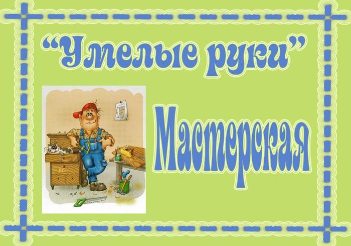 Картинки сюжетно-ролевые для детского сада