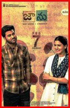 Jaanu Full Movie Hd 480p | 720p Telugu