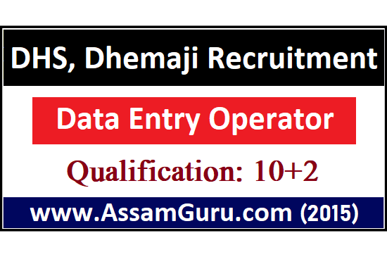 DHS, Dhemaji Recruitment 2020