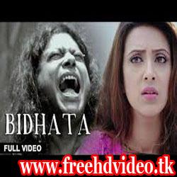 bidhata lyrics